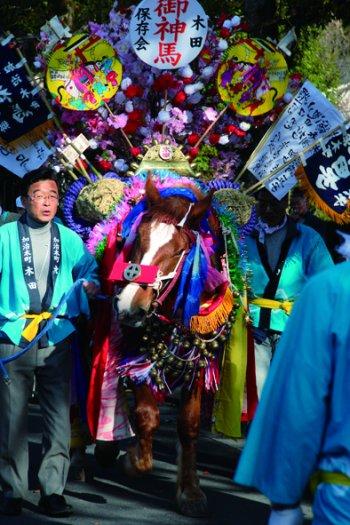 初午祭|鹿児島県観光サイト/かごしまの旅 - アイキャッチ